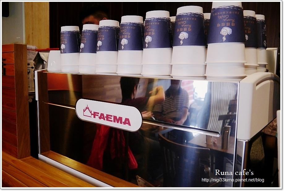 嚕娜咖啡14