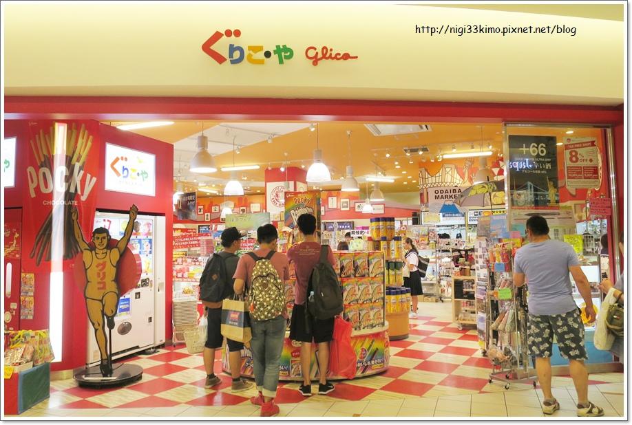 台場逛街購物33