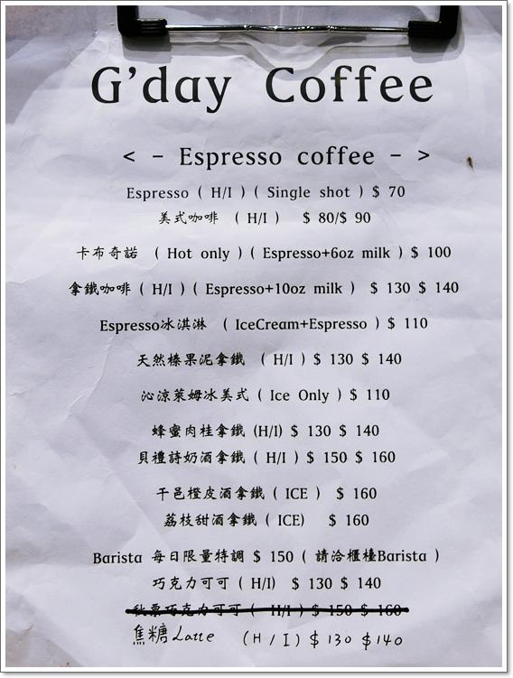 咖啡GOODDAY17