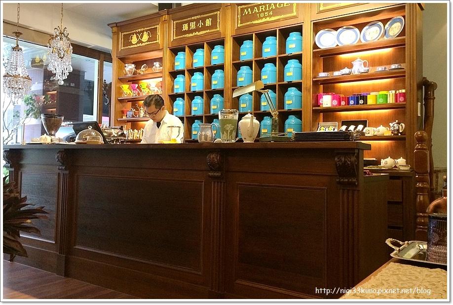 瑪黑法式茶館11.JPG