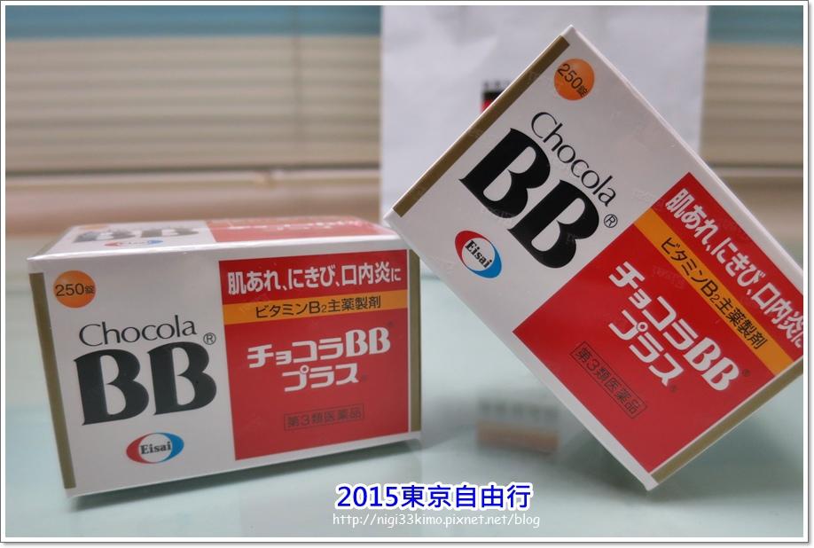 東京必買01