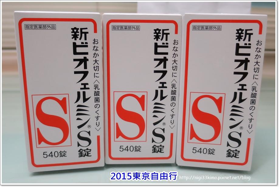 東京必買02