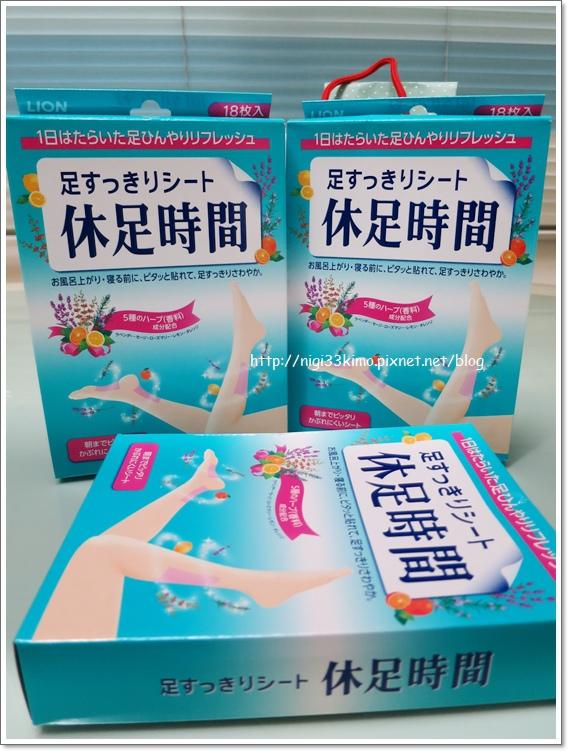 東京必買03