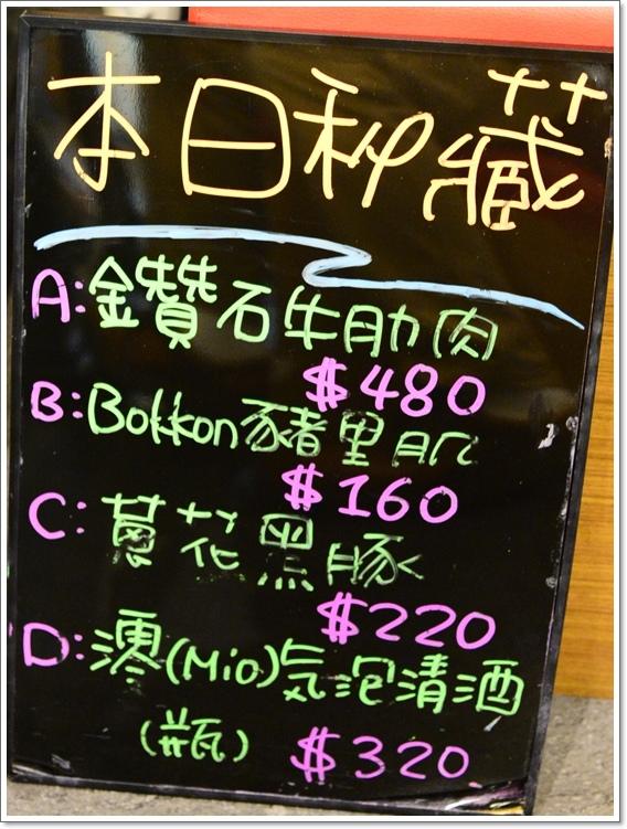 大阪燒肉2