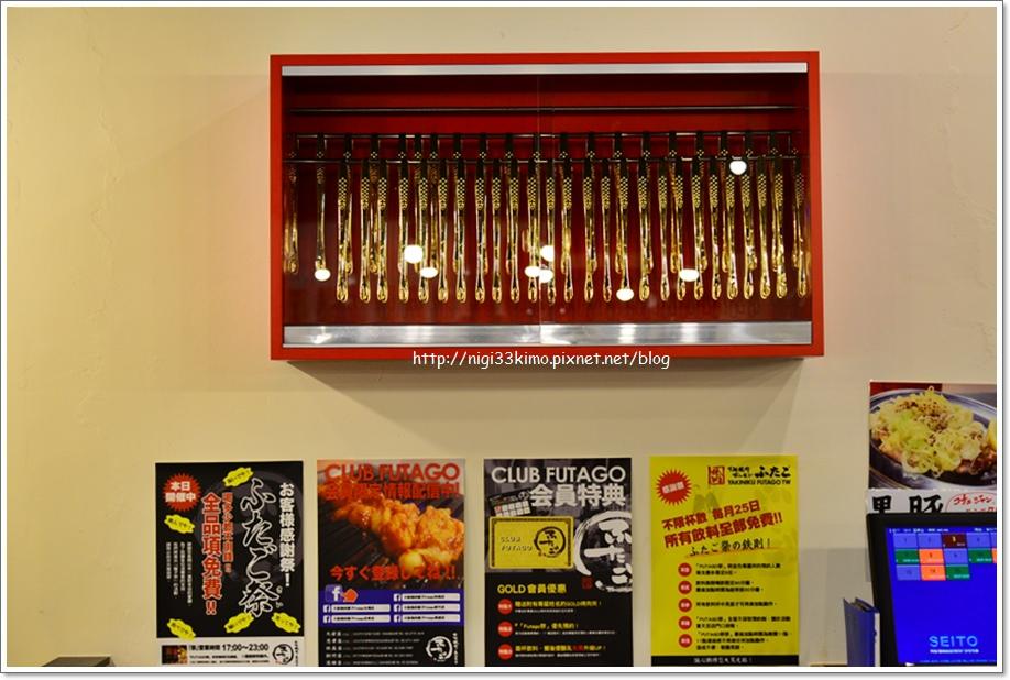 大阪燒肉19