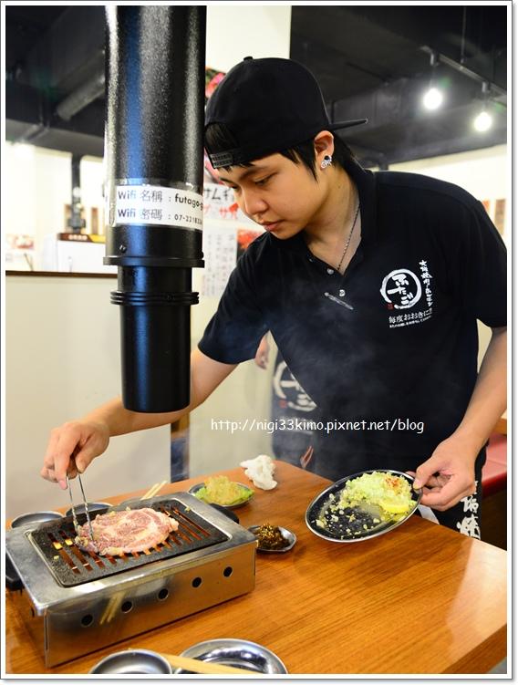 大阪燒肉23