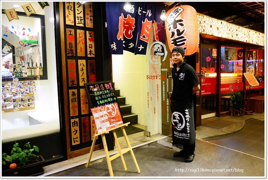 大阪燒肉26