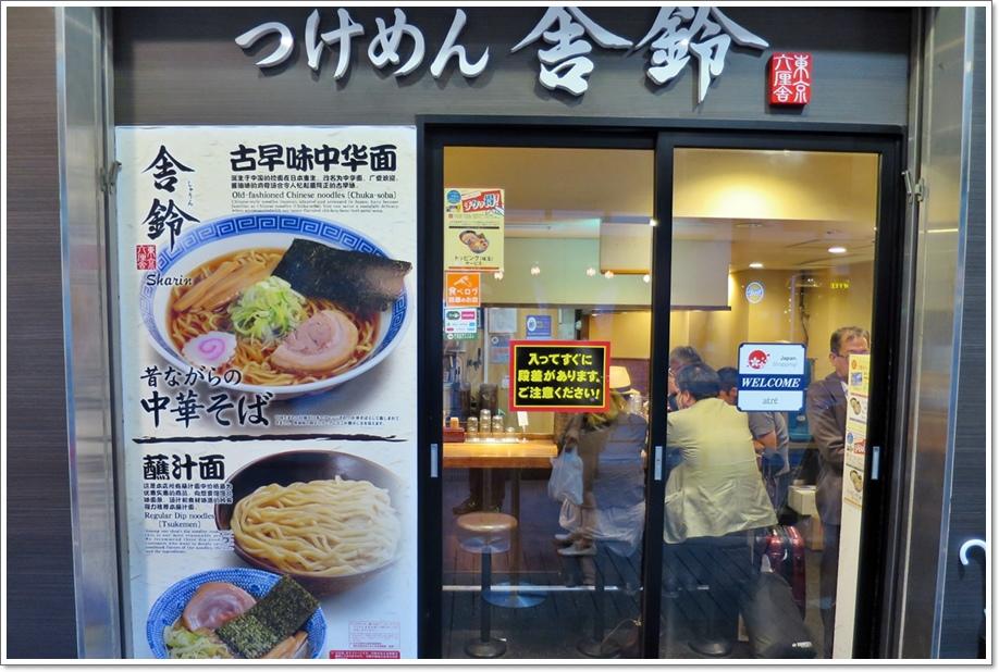 舍鈴atre上野店01.JPG