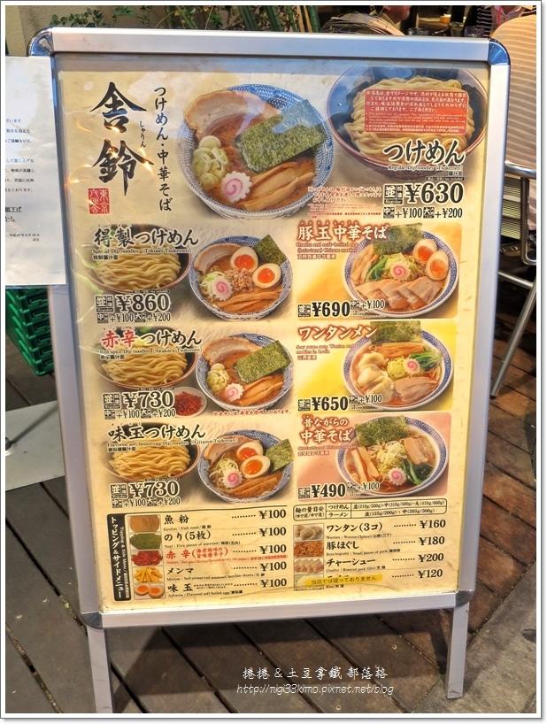 舍鈴atre上野店02.JPG