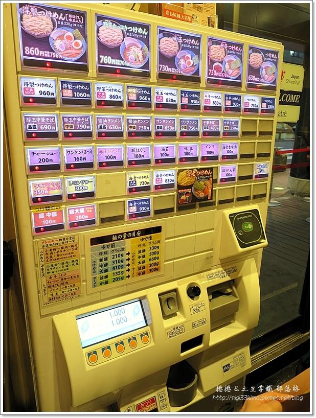 舍鈴atre上野店04.JPG