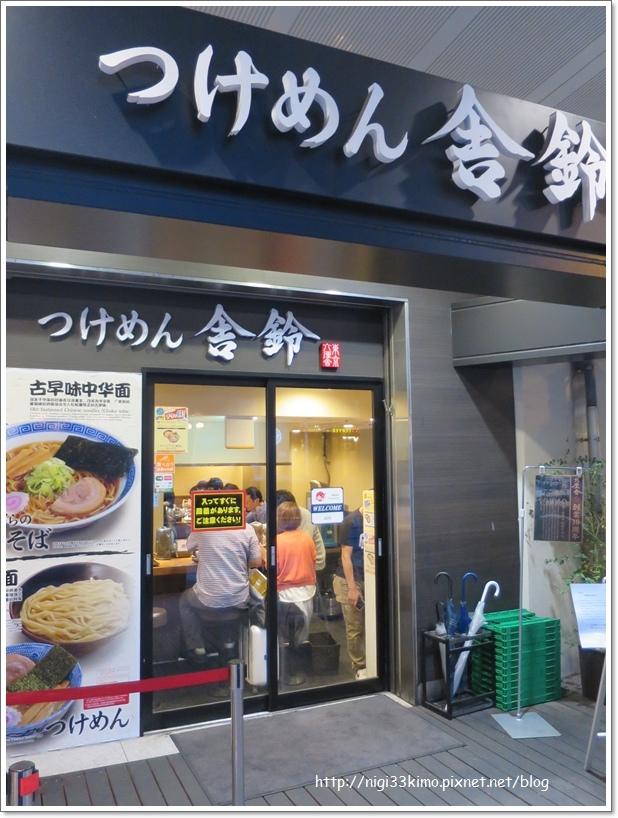 舍鈴atre上野店16.JPG