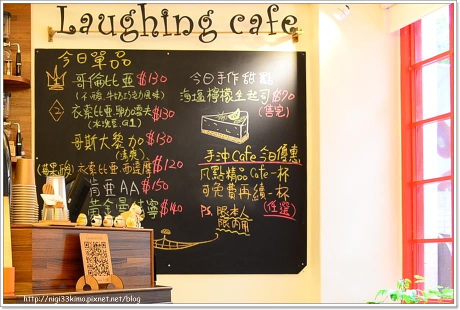 笑咖啡01.JPG