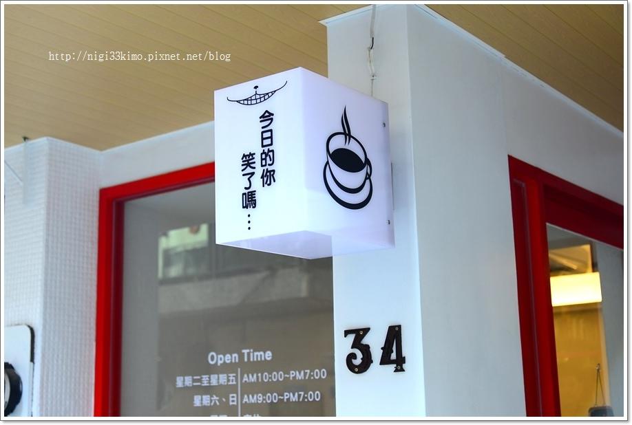 笑咖啡10.JPG