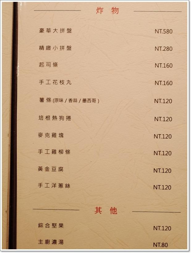 餐酒館E95-08.JPG