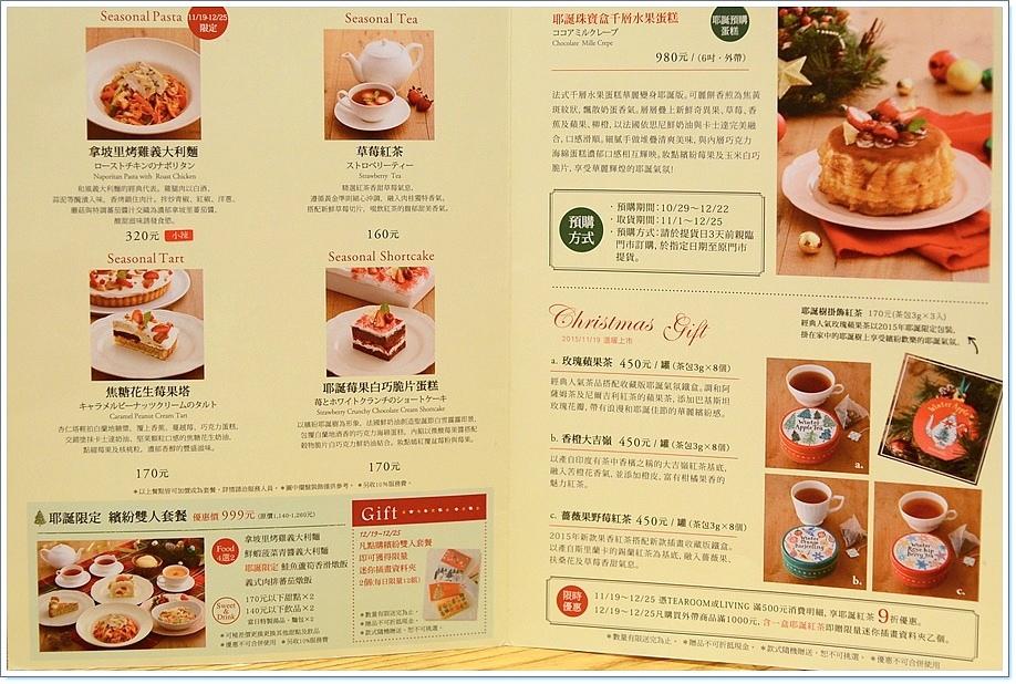阪急Afternoon tea02