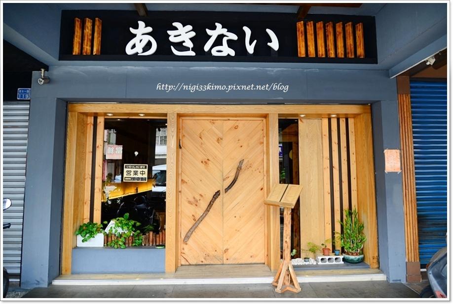 春夏冬日本料理03.JPG
