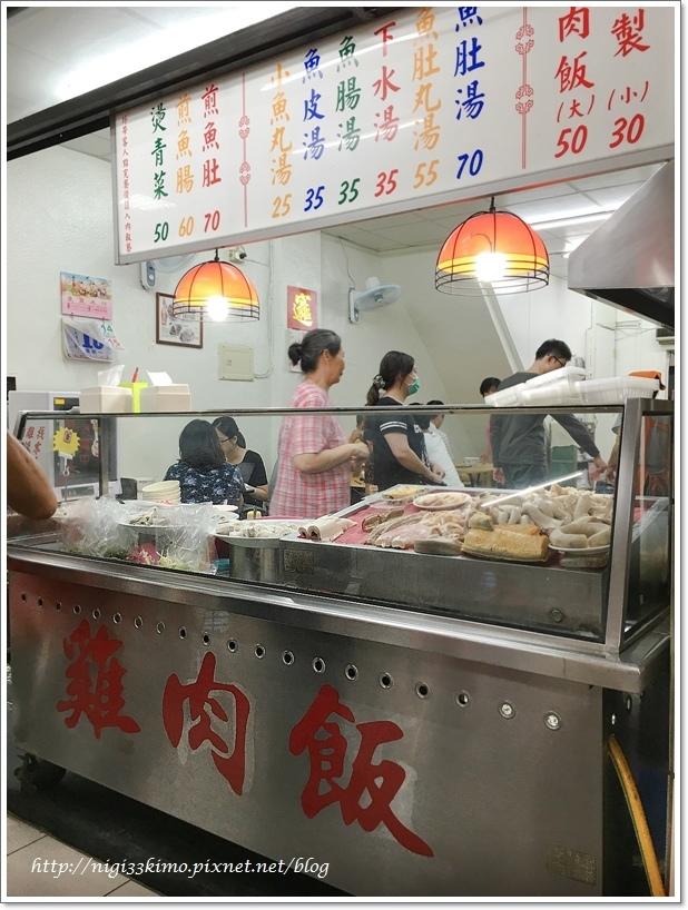 小林雞肉飯02.JPG