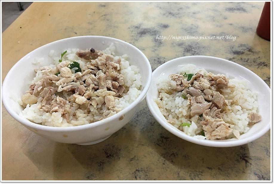 小林雞肉飯03.JPG