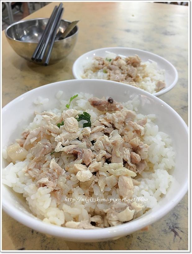小林雞肉飯07.JPG