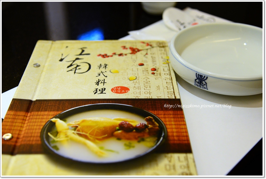 江南韓式料理2
