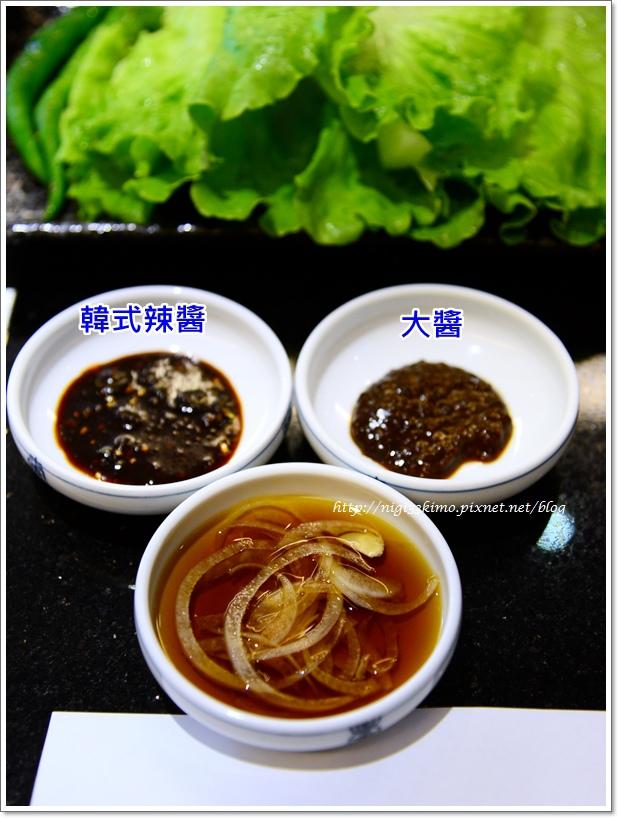 江南韓式料理7