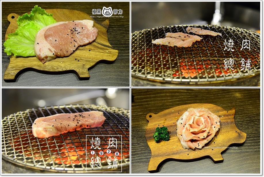 燒肉總鋪 (9)