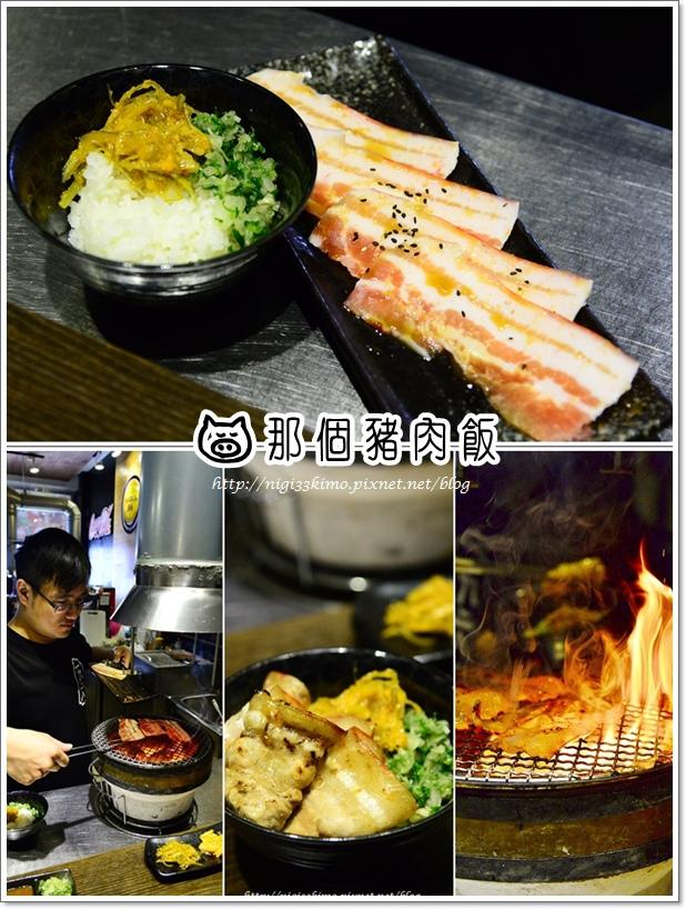 燒肉總鋪 (16)