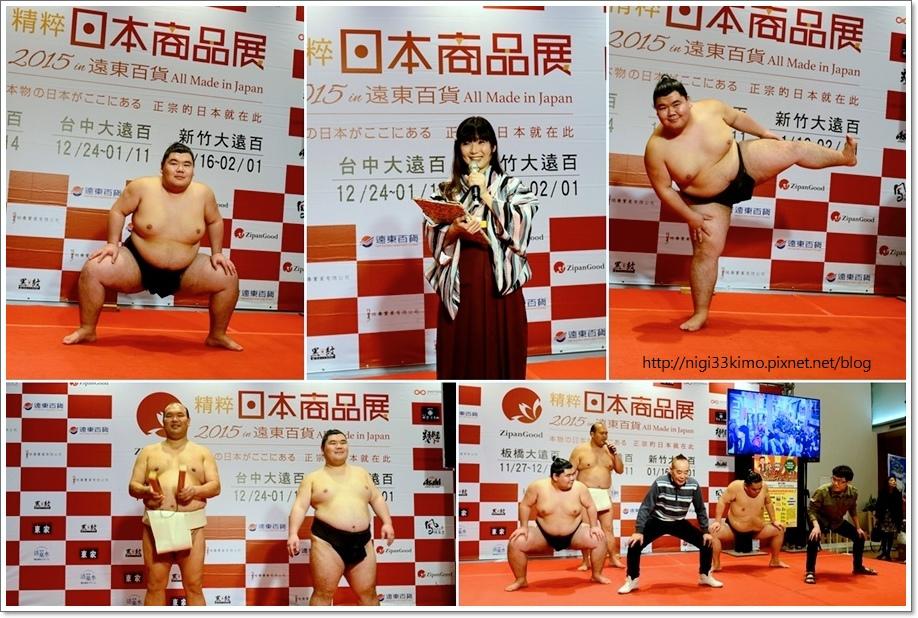台中大遠百日本展10