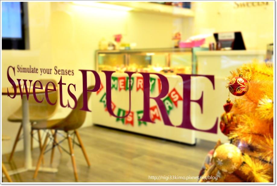 台中SWEET PURE2