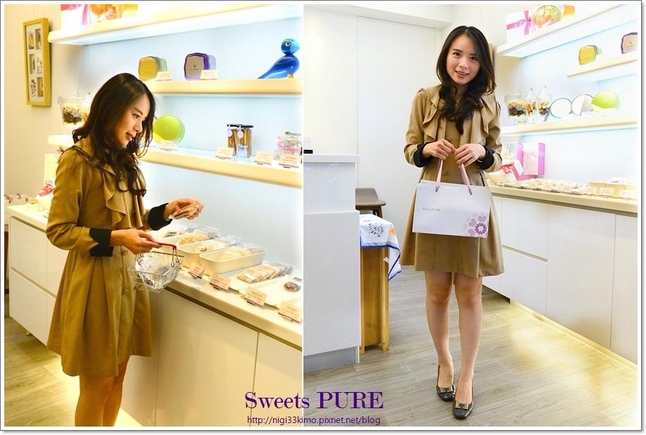 台中SWEET PURE5