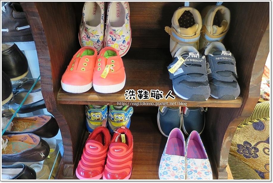 洗鞋職人11
