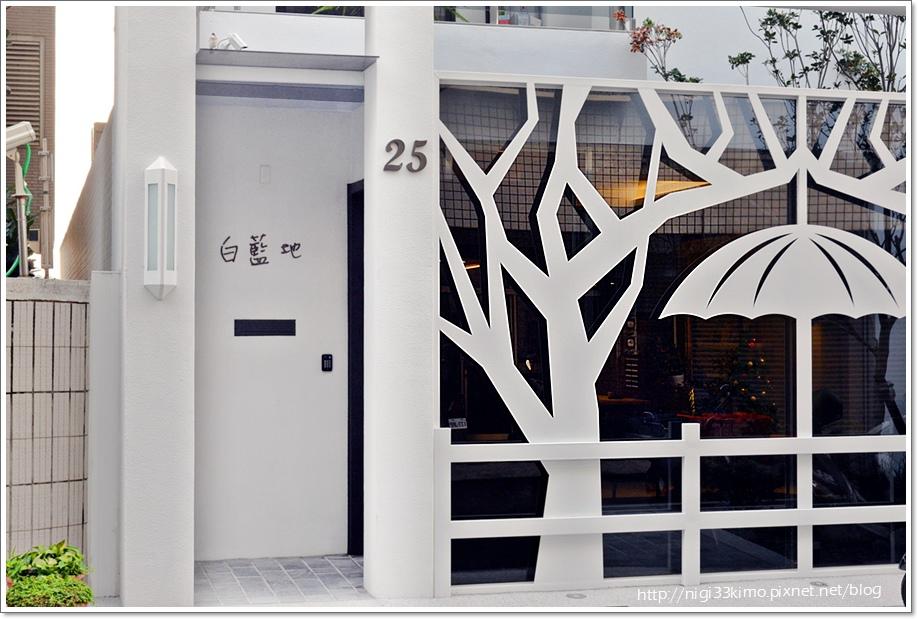 白藍地民宿02.JPG