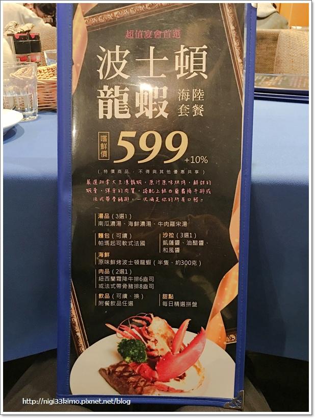 鮮選牛排19to1專賣店06.JPG