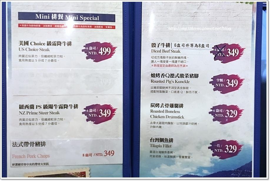 鮮選牛排19to1專賣店24.JPG