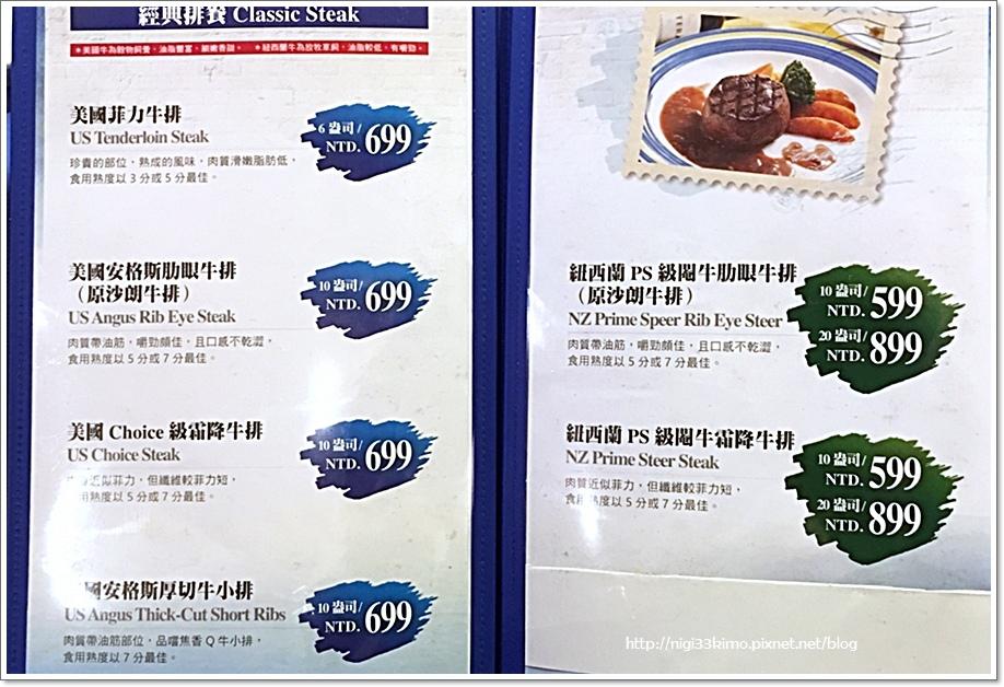 鮮選牛排19to1專賣店25.JPG