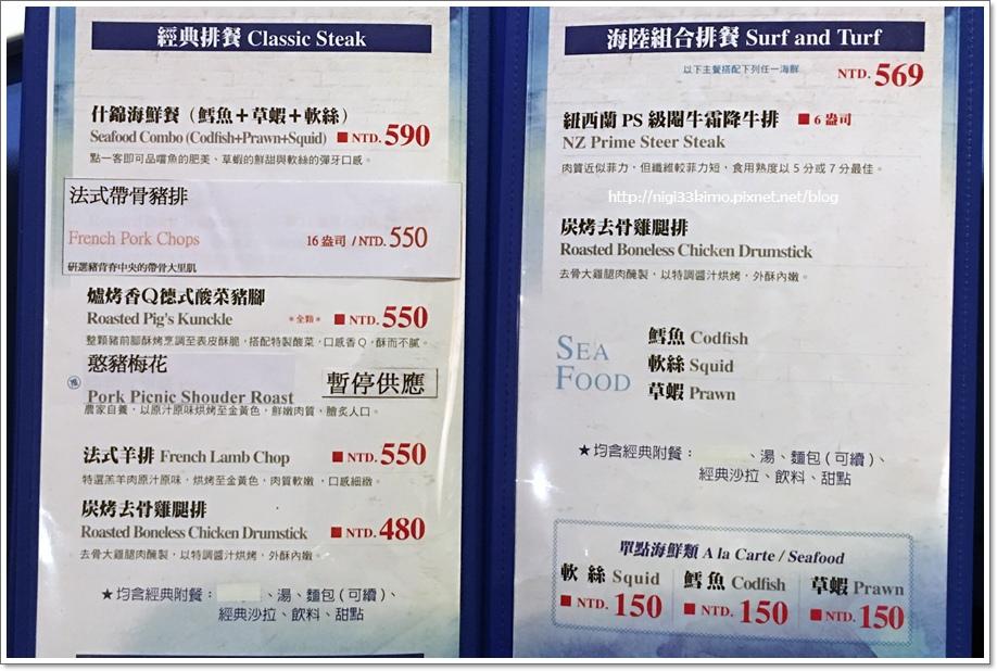 鮮選牛排19to1專賣店26.JPG
