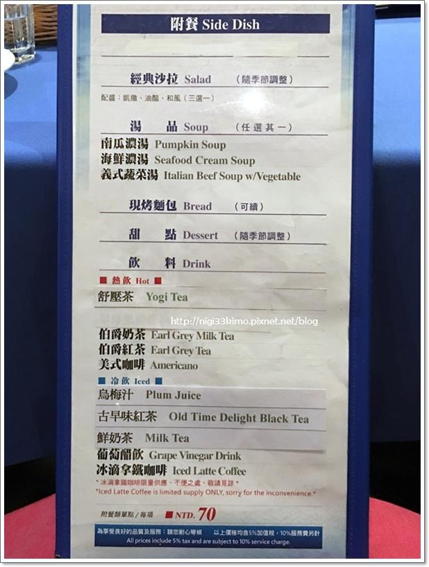 鮮選牛排19to1專賣店27.JPG
