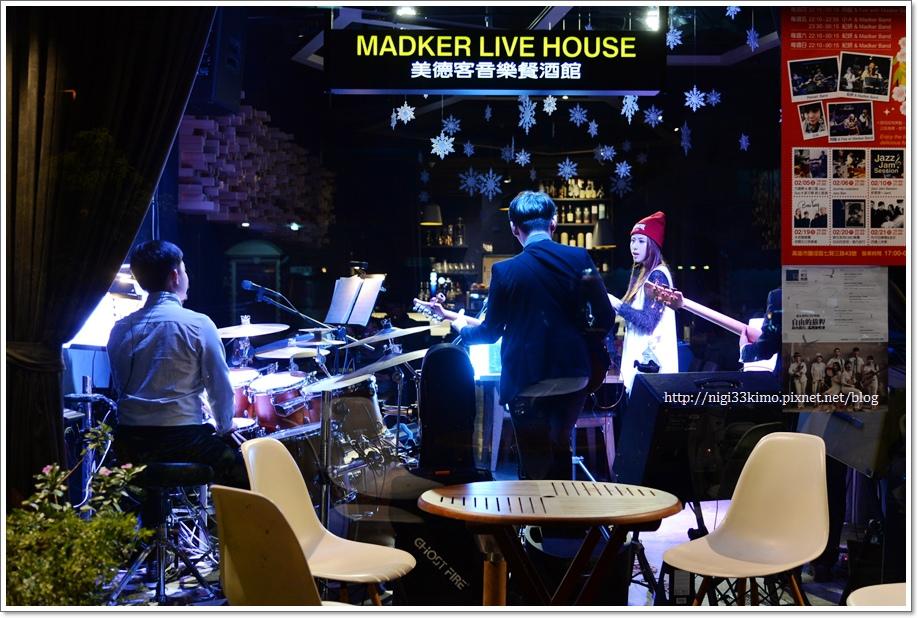 美德客音樂餐廳17