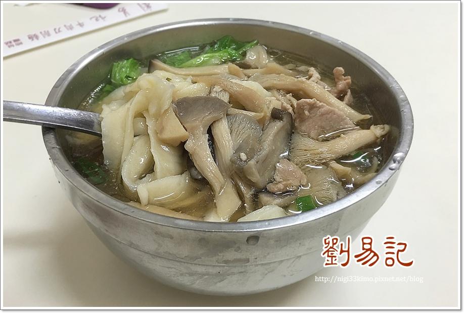 劉易記刀削麵07.JPG