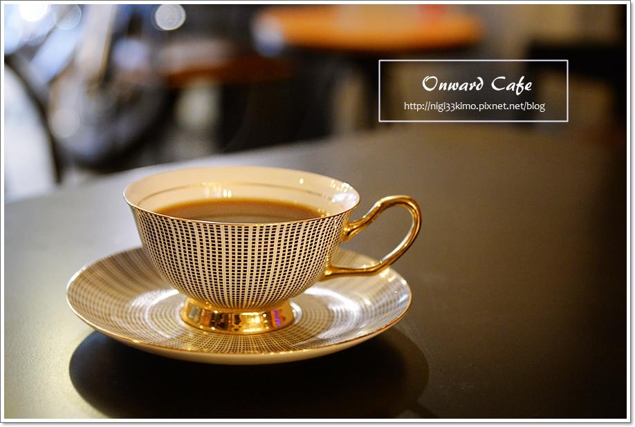 安窩咖啡06