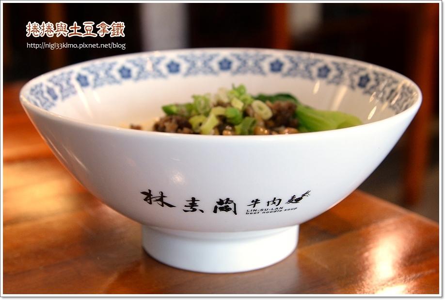 林素蘭牛肉麵01