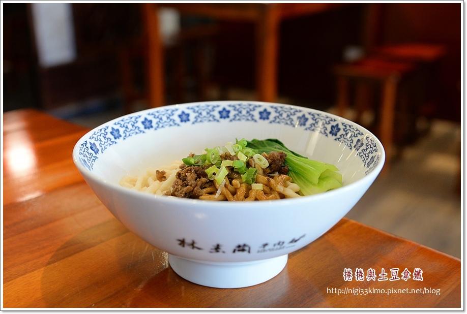 林素蘭牛肉麵12