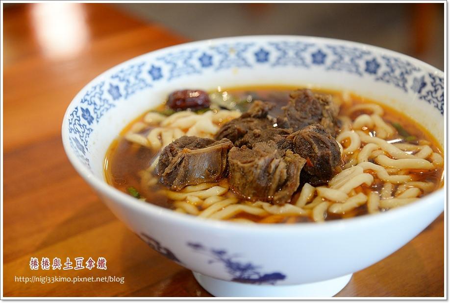 林素蘭牛肉麵14
