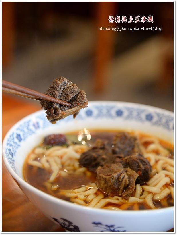 林素蘭牛肉麵15