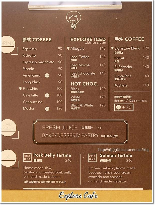 探覺咖啡01