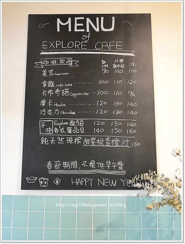 探覺咖啡03
