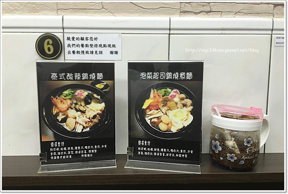 大熊創意鍋燒05.JPG
