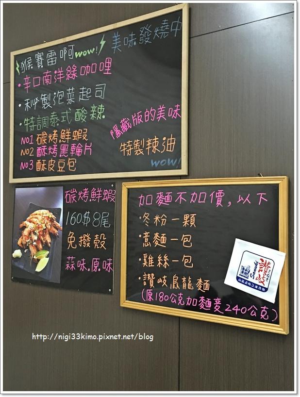 大熊創意鍋燒06.JPG