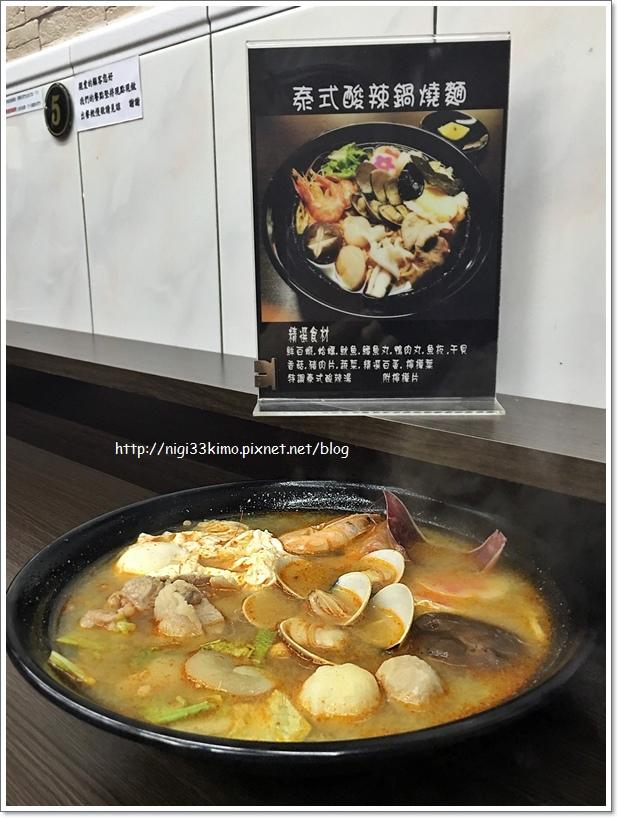 大熊創意鍋燒10.JPG