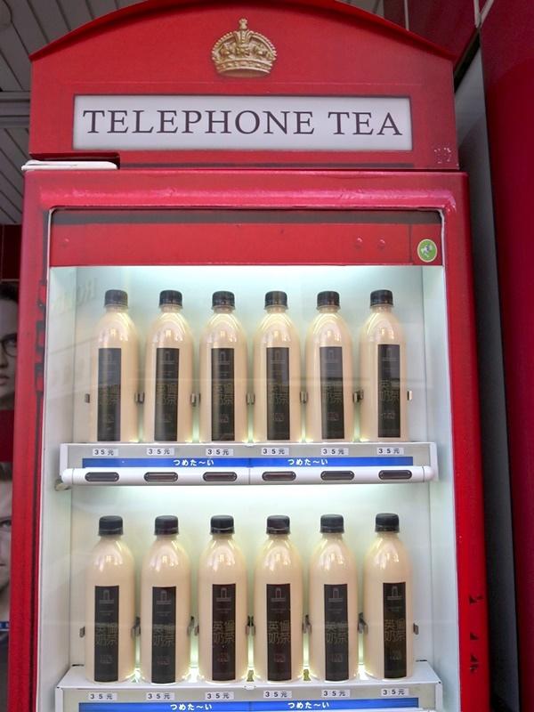 電話亭奶茶02
